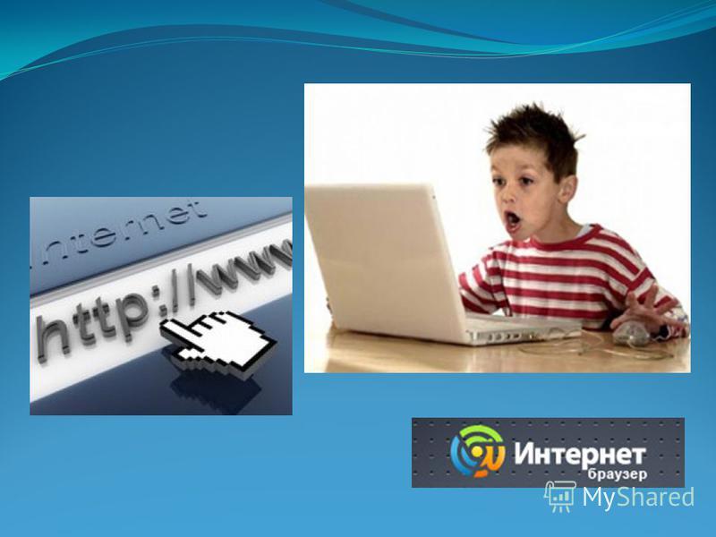 7. Не заходьте на аморальні сайти і не порушуйте без згоди батьків ці правила.