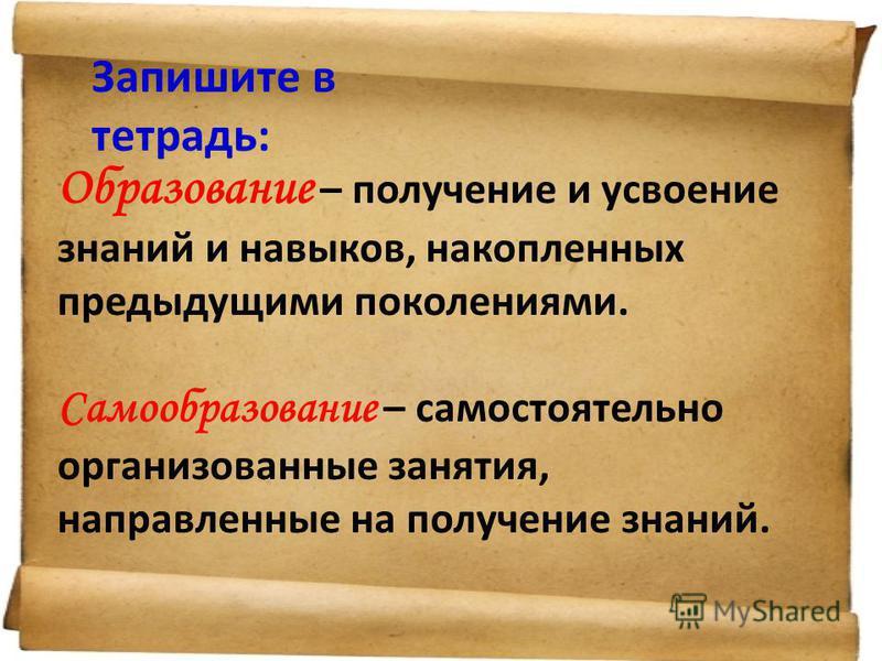 Полезные ссылки: www. tolkslovar.ru www. vslovare.ru. www. slovarionline. ru