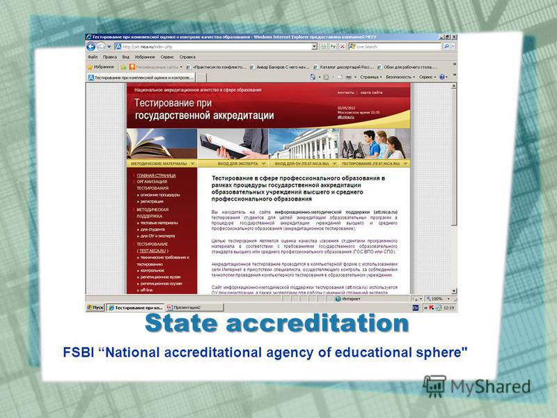 State accreditation FSBI National accreditational agency of educational sphere