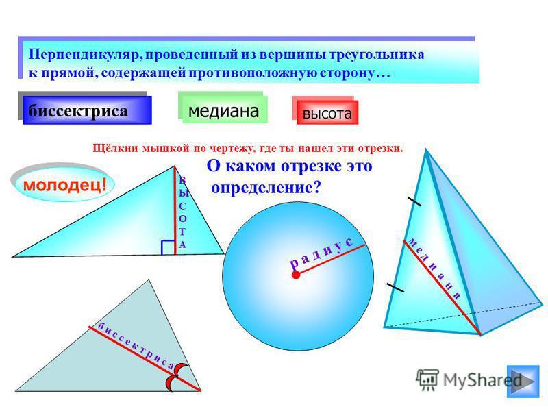 AB C QP K M N R Используя чертёж найдите равные треугольники