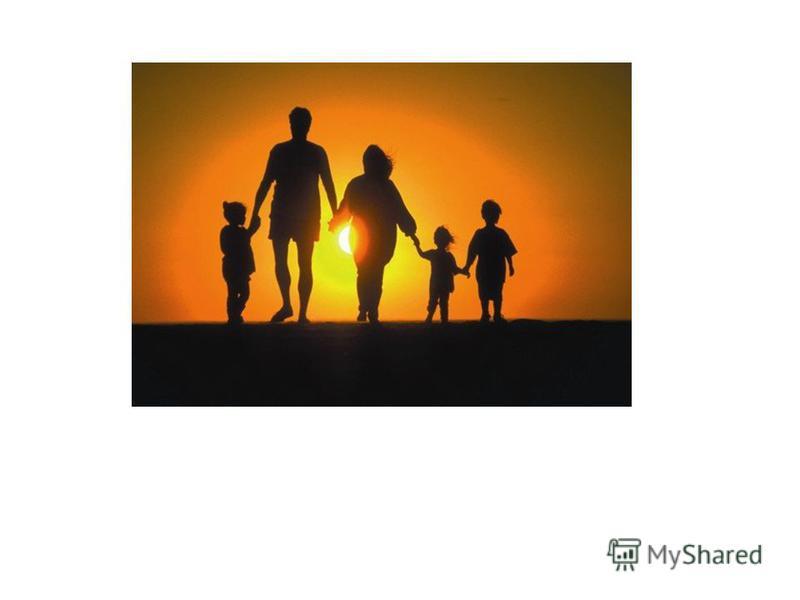 Одно из священнейших прав человека, рождающегося в мире - право на правильное и доброе воспитание. К.Д.Ушинский