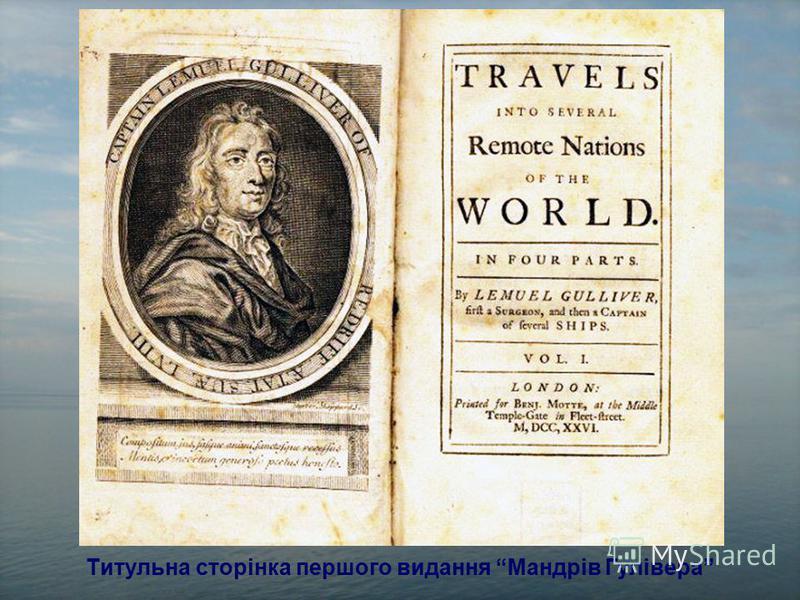 Титульна сторінка першого видання Мандрів Гулівера
