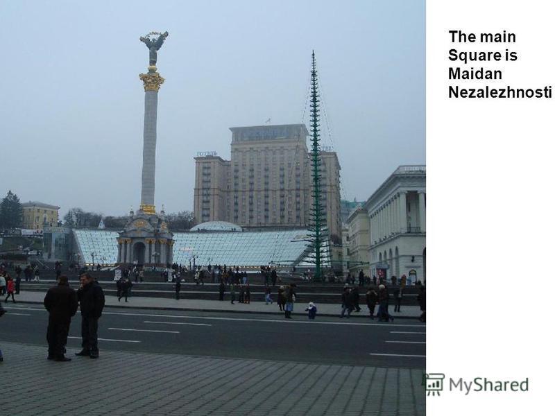 The main Square is Maidan Nezalezhnosti