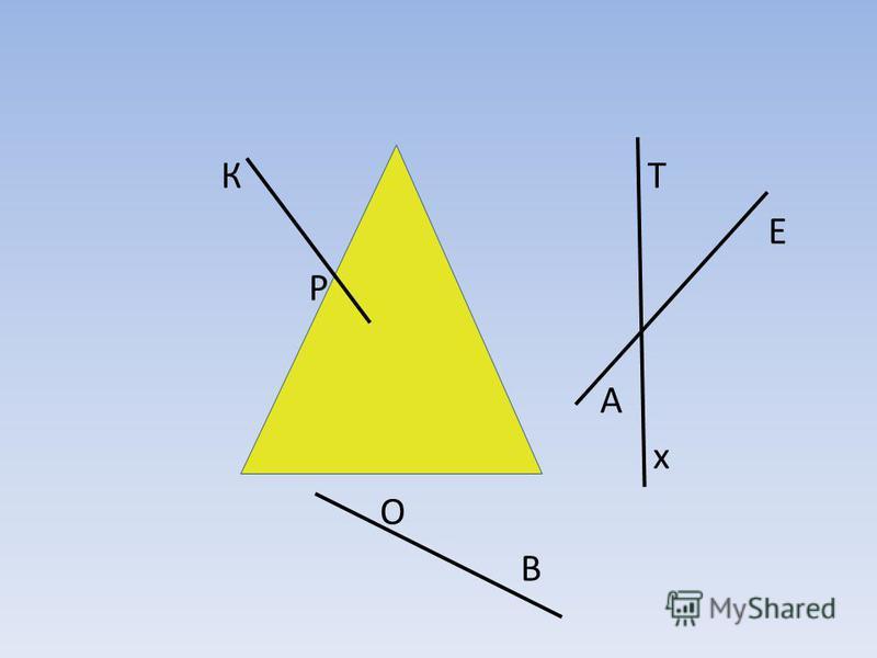 Вставь знаки действия и пропущенное число, чтобы записи стали верными: 36 : 4 2 =18 2 4 8 =64 6 8 – 47 =1