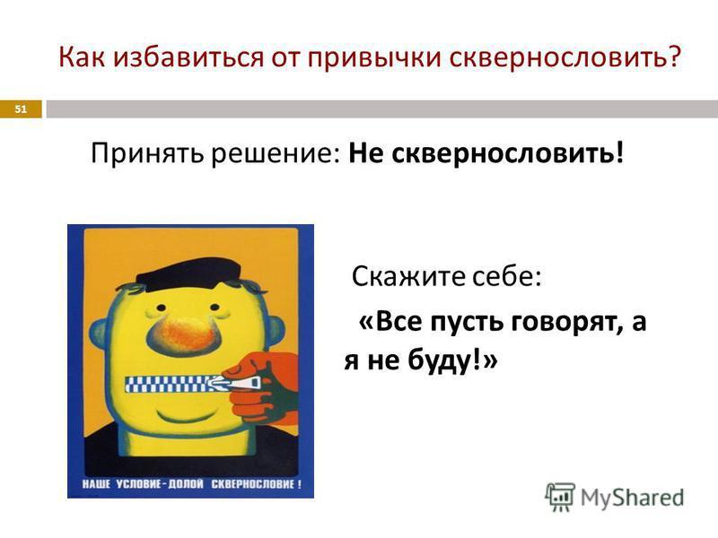 izbavitsya-privichka-masturbatsiya