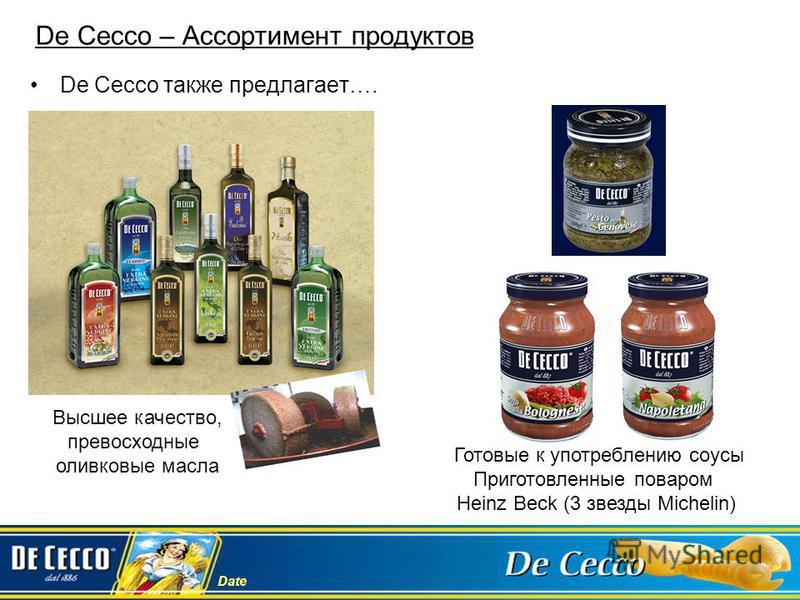 Date De Cecco – Ассортимент продуктов De Cecco также предлагает…. Готовые к употреблению соусы Приготовленные поваром Heinz Beck (3 звезды Michelin) Высшее качество, превосходные оливковые масла