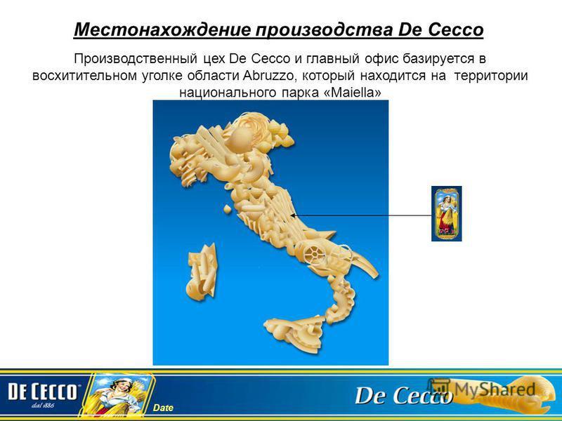 Date Местонахождение производства De Cecco Производственный цех De Cecco и главный офис базируется в восхитительном уголке области Abruzzo, который находится на территории национального парка «Maiella»