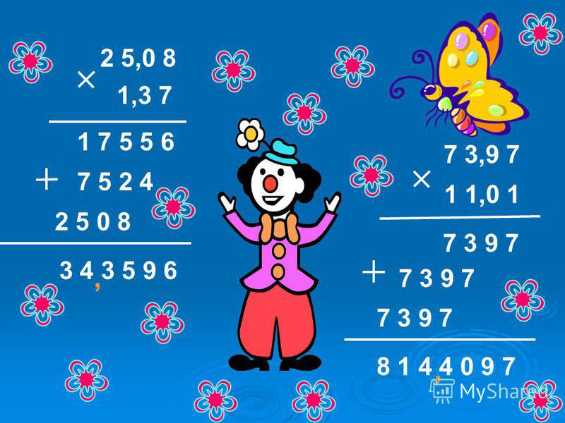 8 1 4 4 0 9 7 2 5,0 8 1,3 7 7 3,9 7 1 1,0 1 7 3 9 7 1 7 5 5 6 7 5 2 4 2 5 0 8 3 4 3 5 9 6,,