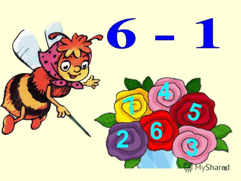 5 Дітки, допоможіть Бджілці зібрати нектар з квітів.