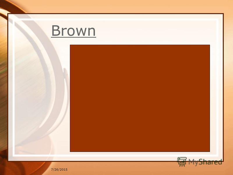 Brown 7/26/2015