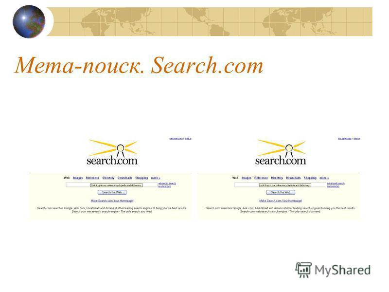 Мета-поиск. Search.com