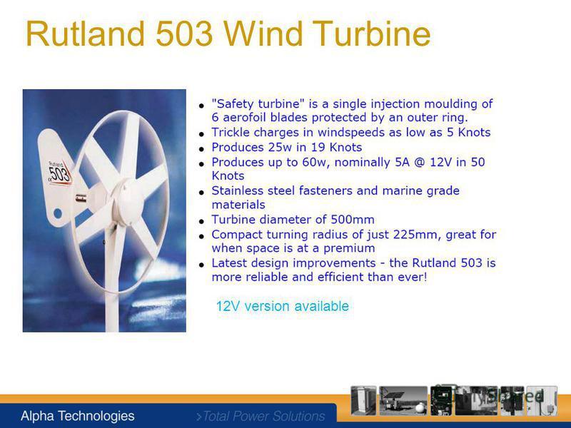 Rutland 503 Wind Turbine 12V version available