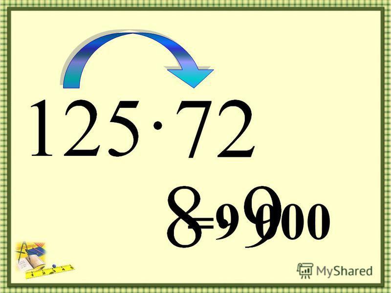 = 9 000