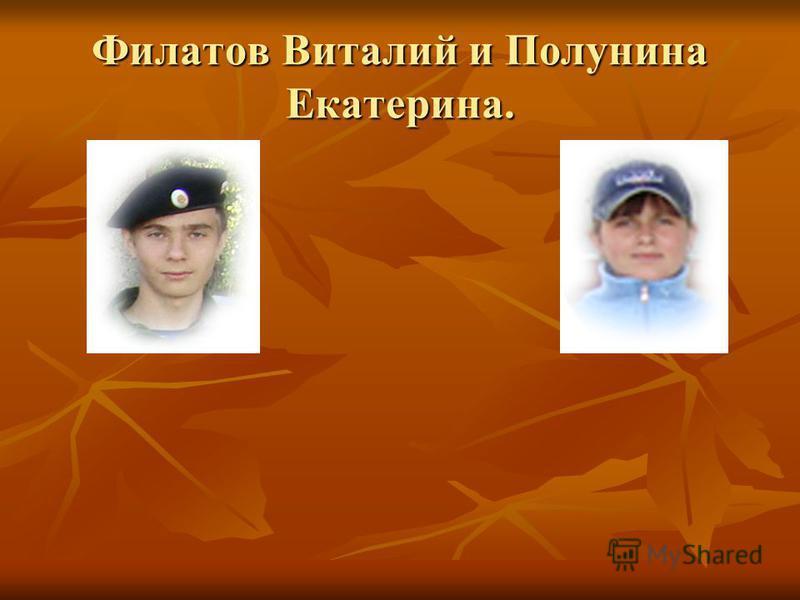 Крикливый Эдуард, Лашманов Алексей и Васёв Анатолий.