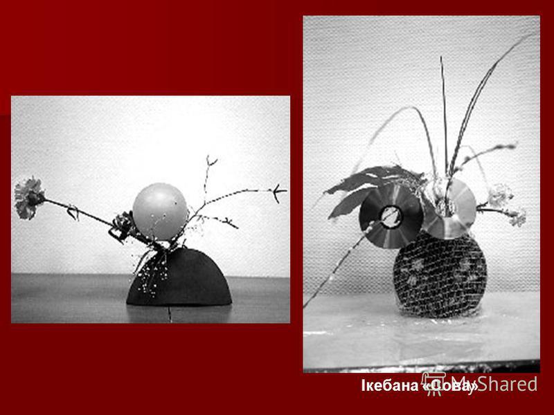 «Ikebana International» створила гігантську ікебану для ТБ НДТ, щоб привітати телеканал із прем'єрою Гала-концерту, організованого ТБ НДТ у Токіо. «Ikebana International» створила гігантську ікебану для ТБ НДТ, щоб привітати телеканал із прем'єрою Га