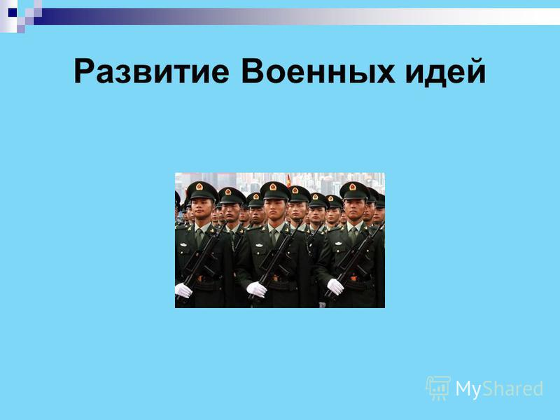 В 1928 произошёл раскол Гоминьдана с коммонистами, которые были его частью. Произошло Наньчанское восстание, часть войск НРА перешла на сторону коммонистов и образовала Красную армию (впоследствии НОАК). В дальнейшем НРА вела операции против коммонис