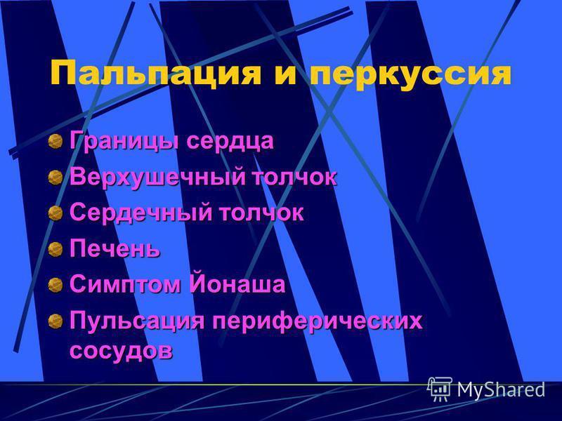Томография Одиночных Фотонов Эмиссион Ная Компьютерная