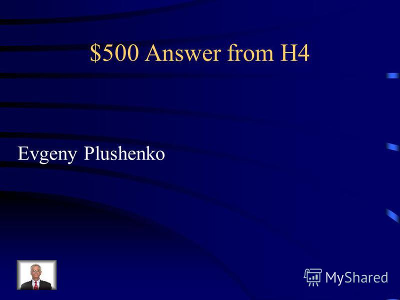 $500 Question from H4 Which sportsman took part in Eurovision in 2008 ?