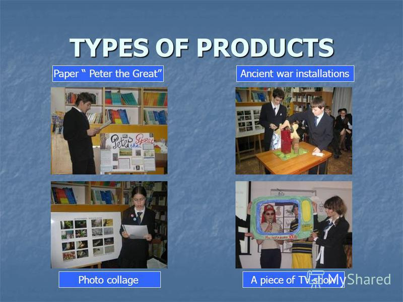 TYPES OF PRODUCTS Paper Peter the GreatAncient war installations Photo collageA piece of TV show
