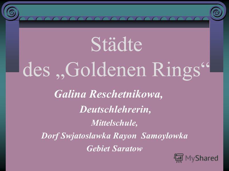 Städte des Goldenen Rings Galina Reschetnikowa, Deutschlehrerin, Mittelschule, Dorf Swjatoslawka Rayon Samoylowka Gebiet Saratow