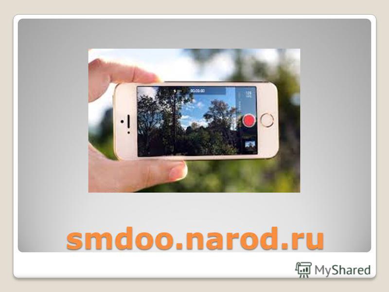 smdoo.narod.ru