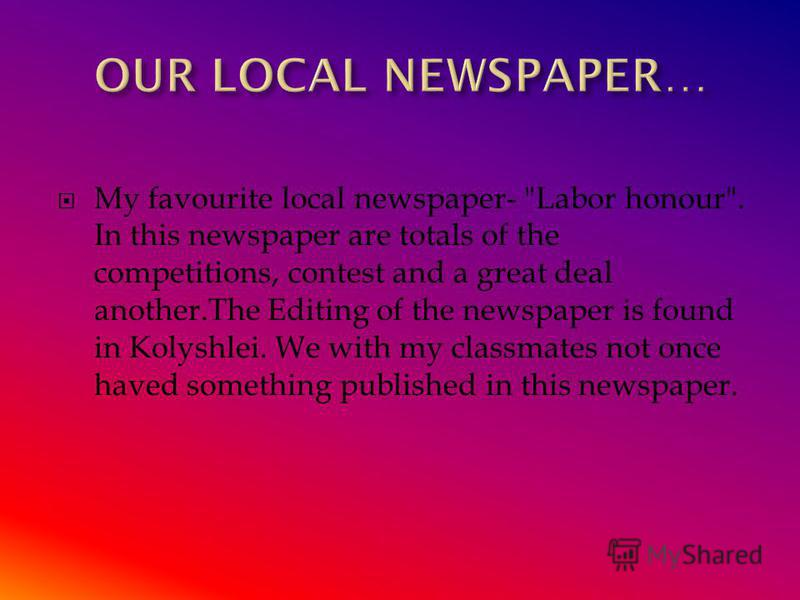 My favourite local newspaper-