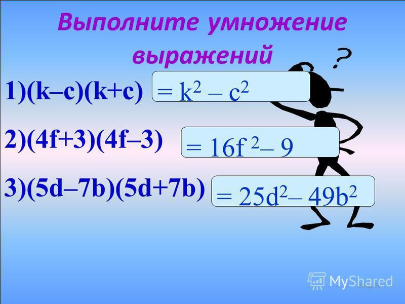 0,16 0,64 0,270,027 0,04 0,125 1,44 1,25 1,6