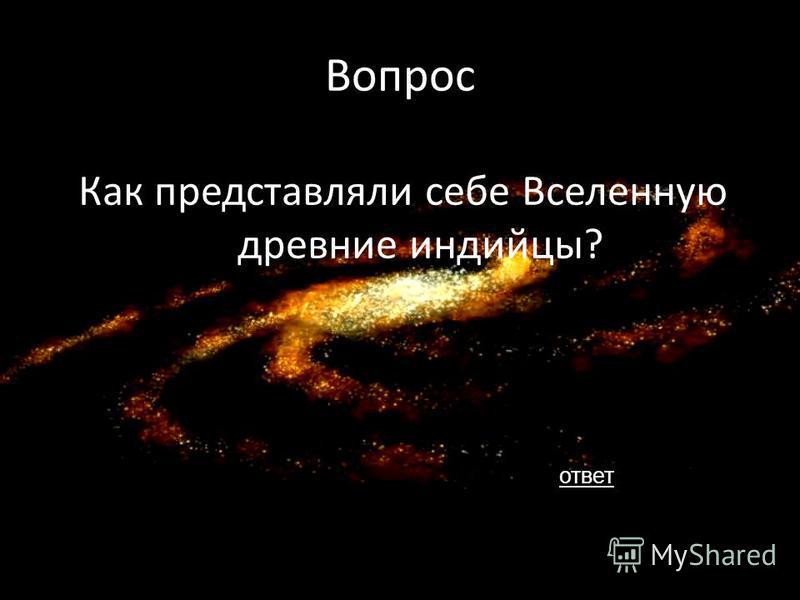 Ответ Спутники Марса были открыты в 1877 г. во время великого противостояния американским астрономом Асафом Холлом. Их назвали Фобос (в переводе с греческого Страх) и Деймос (Ужас), поскольку в античных мифах бог войны всегда сопровождался своими дет