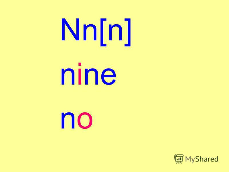 Nn[n] nine no