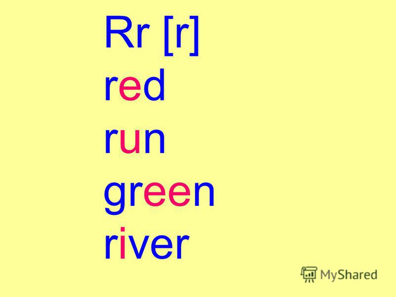 Rr [r] red run green river