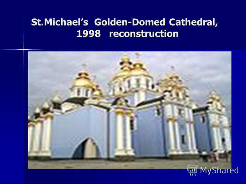 St.Michaels Golden-Domed Cathedral, 1998 reconstruction