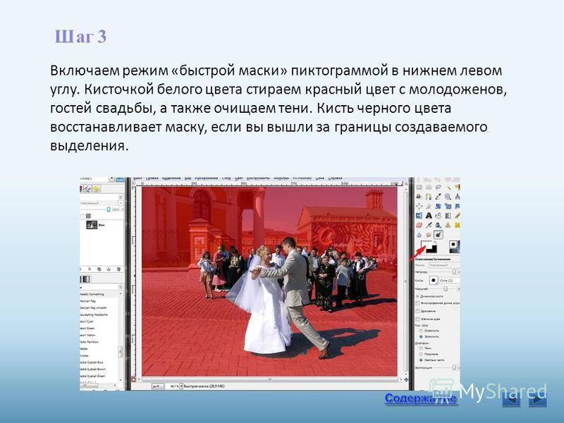 Открываем изображение в ГИМПе Файл Открыть как слой Шаг 2
