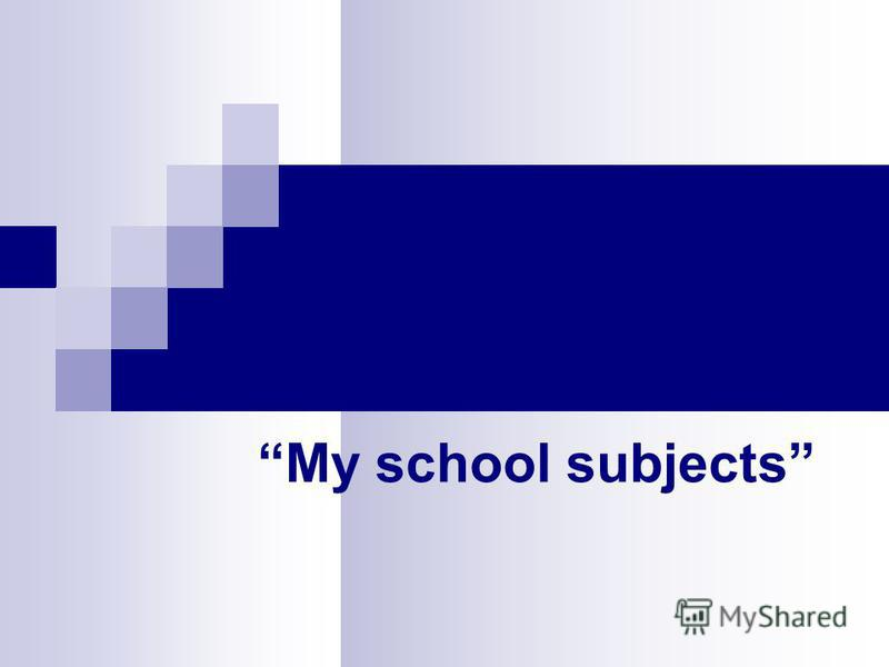 My school subjects