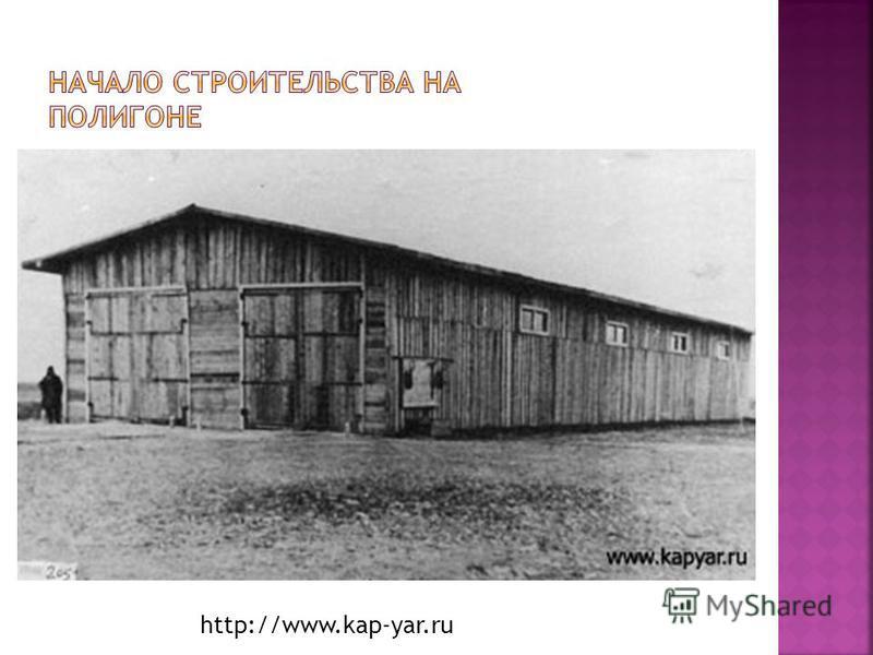 http://www.kap-yar.ru
