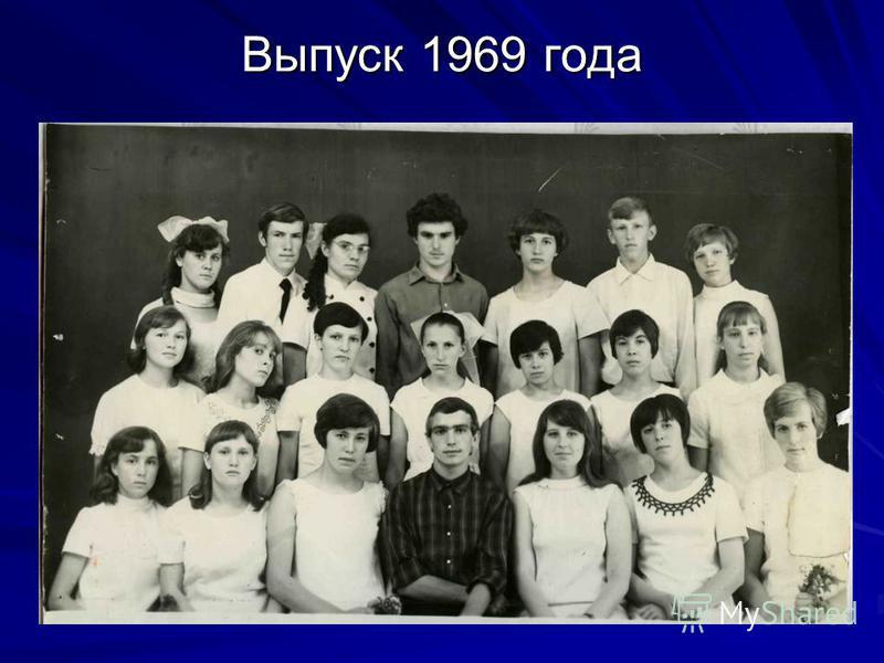 В 60-х годах школа размешалась в здании нынешней Администрации Варламовского округа