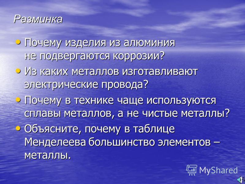 Учитель химии МБОУ «СОШ 2 Ойсхарского с/п» Мухтарова Залха Курбановна