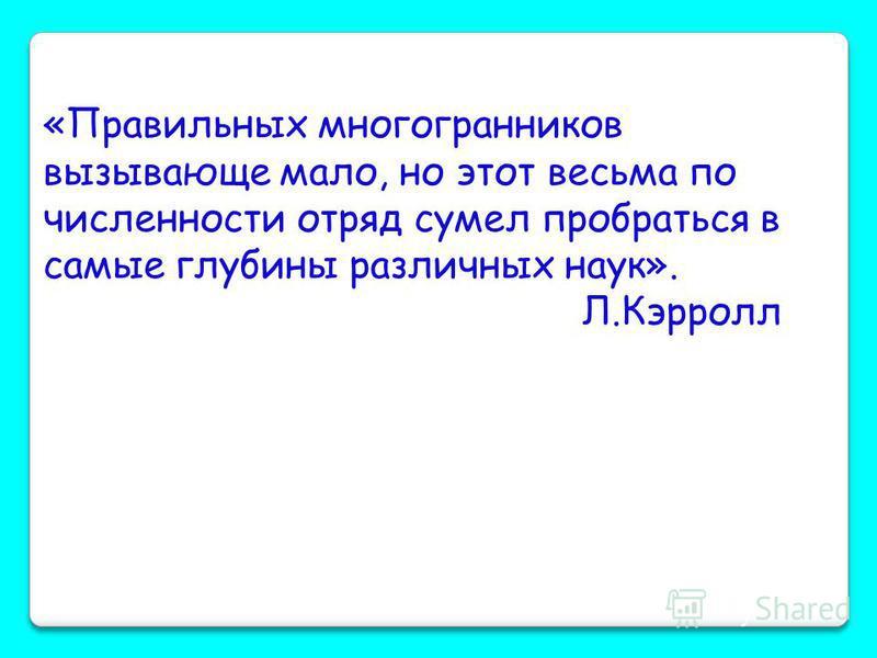 МОУ «Парбигская СОШ» Проектная работа на тему: