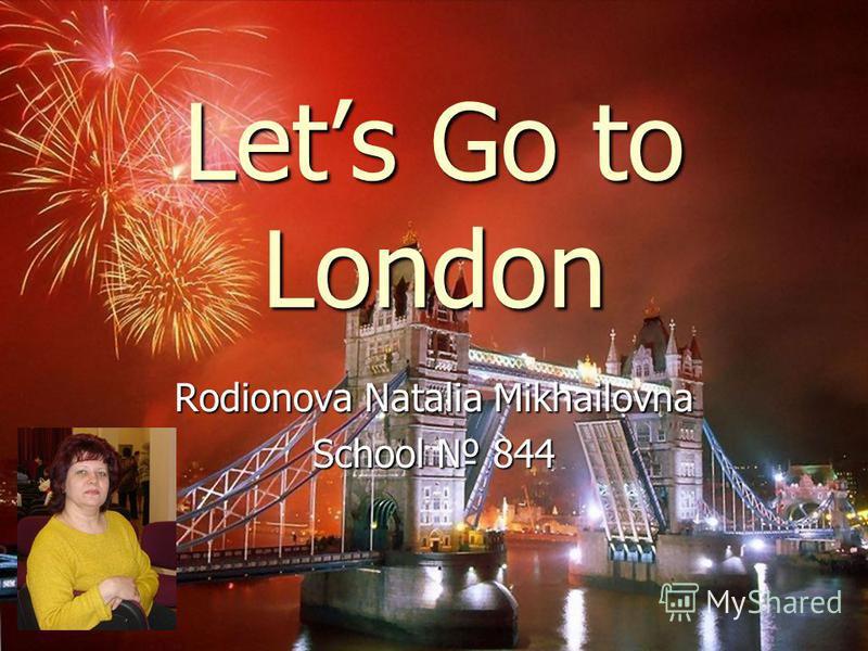 Lets Go to London Rodionova Natalia Mikhailovna School 844