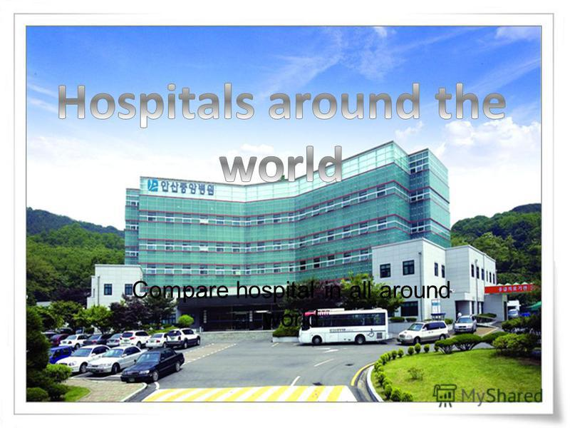Compare hospital in all around world