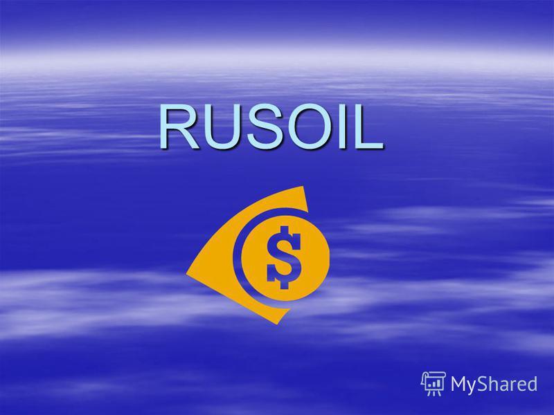 RUSOIL