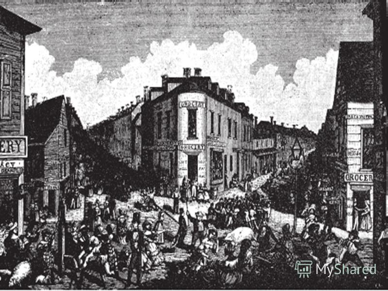 История Современное население сформировалось в ходе двух важных процессов: метисации колониального периода и массовой европейской иммиграции, в значительной степени «отбелившей» и несколько «европеизировавшей» Аргентину. Так, до прихода испанцев Арге