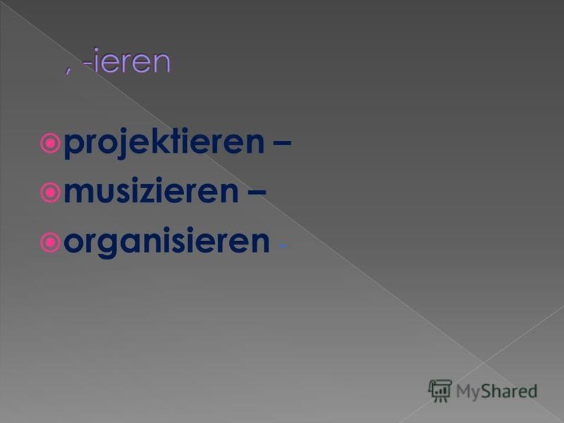 projektieren – musizieren – organisieren -