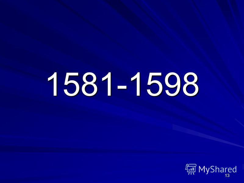 1581-1598 13