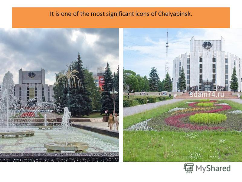 It is one of the most significant icons of Chelyabinsk.