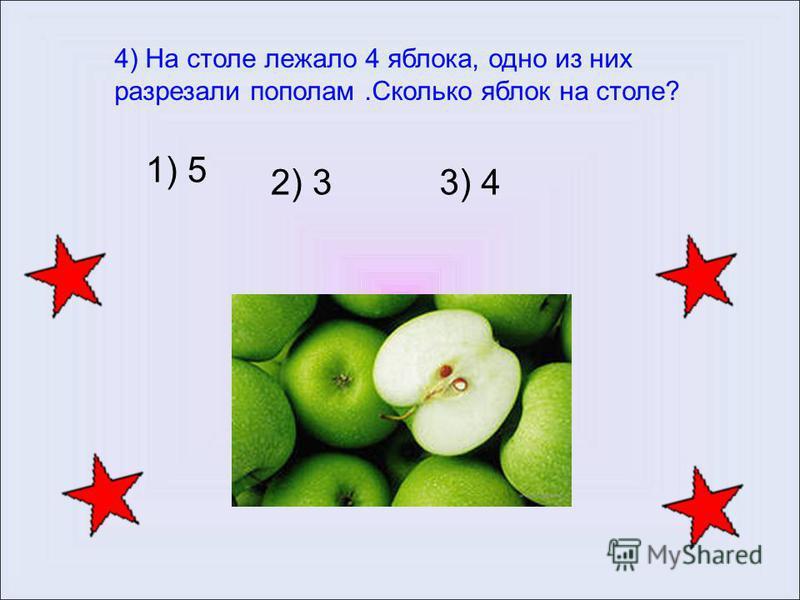 3) За книгу заплатили 36 рублей и ещё половину стоимости. Сколько заплатили за книгу? 1) 54 2)72 3) 52