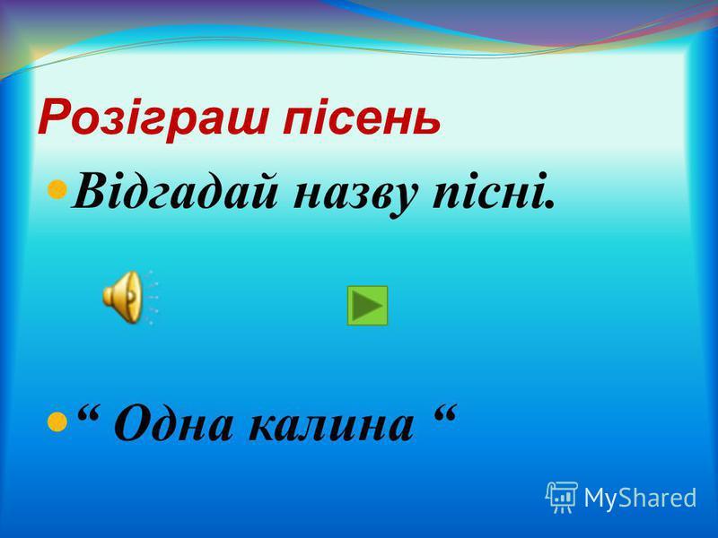 Ч и в ірите в и, щ о о стрів Х ортиця є о дним і з ч удес України ?