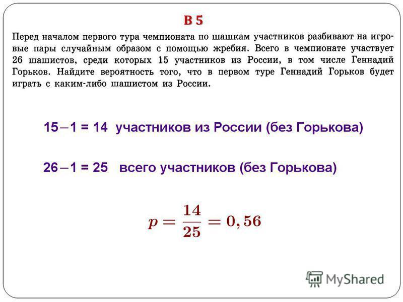 В 5В 5В 5В 5