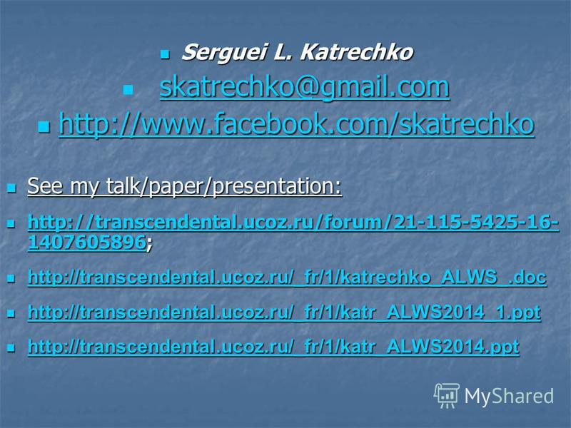 Serguei L. Katrechko Serguei L. Katrechko skatrechko@gmail.com skatrechko@gmail.com skatrechko@gmail.com http://www.facebook.com/skatrechko http://www.facebook.com/skatrechko http://www.facebook.com/skatrechko See my talk/paper/presentation: See my t