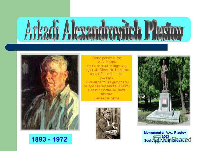 1893 - 1972 Grand peintre russe A.A. Plastov est ne dans un village de la region de Simbirsk. Il a passe son enfance parmi les paysans. Il jouait parmi les garcons du village.Sur ses tableau Plastov a dessine notre vie, notre histoire. Il aimait sa p