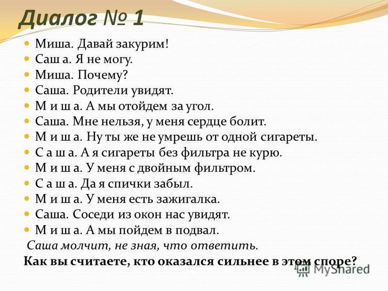 Паначёва И.Е. Моу Уйско-Чебаркульская сош РЕФЛЕКСИЯ